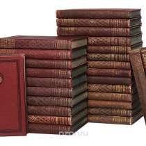Продам техническую энциклопедию 1926-33 года, в Отрадном
