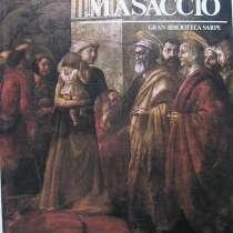 Мазаччо - гений итальянской живописи, в Москве