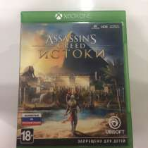 Assassin's Creed Истоки XBOX ONE, в Тюмени