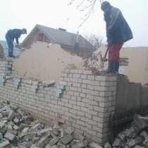 Демонтажные работы :НЕДОРОГО! ВОРОНЕЖ, в Воронеже