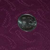 1 рубль 2014 г с символом рубля, в Москве