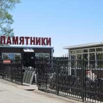 Памятники, благоустройства захоронений, в Владивостоке