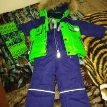 Зимний костюм, в Самаре