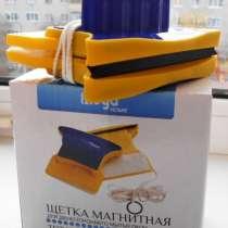 Магнитная щётка для стёкол, в Каменске-Уральском