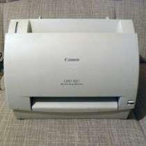 Принтер Canon LBP-810, в Белгороде