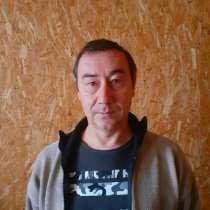 Иван, 47 лет, хочет пообщаться, в г.Костанай