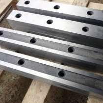 Ножи для гильотин по металу НБ3221 размер ножа 1080 75 20мм, в г.Берлин