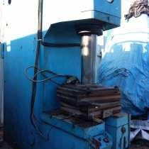 П6328 Пресс гидравлический одностоечный продам Владивосток, в Владивостоке
