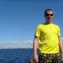Arzanov888mailru, 33 года, хочет пообщаться, в г.Very