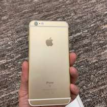 IPhone 6s Plus 32 GB Gold, в Нижневартовске