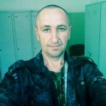 Василий, 41 год, хочет пообщаться, в г.Минск
