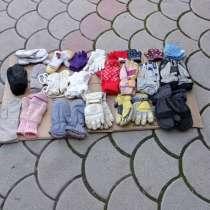 Перчатки, руковицы, в г.Бишкек