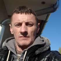 Сергей, 51 год, хочет пообщаться, в г.Ужгород