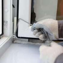 Ремонт и регулировка пластиковых окон,устранение промерзаний, в Новосибирске