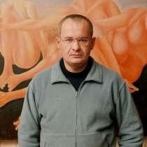 Гиоргий, 52 года, хочет пообщаться, в г.Тбилиси