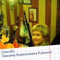 Наталья, 37 лет, хочет познакомиться, в Иркутске