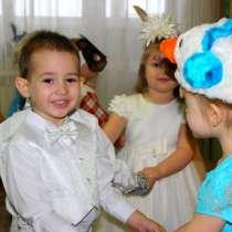 Центр по уходу за детьми (Кольцово), в Екатеринбурге