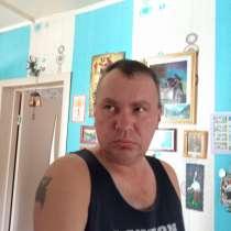 Михаил, 46 лет, хочет пообщаться – С женщиной казашкой, в г.Алматы