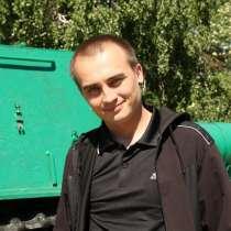 Дмитрий, 32 года, хочет познакомиться – Дмитрий, 32 года, хочет познакомиться, в Смоленске