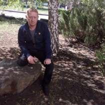 Владимир, 34 года, хочет познакомиться – Познакомлюсь с девушкой, в г.Ровеньки