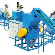 Оборудование для переработки пластмасс, в Москве