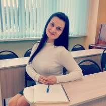Психолог, в г.Минск