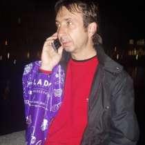 Сергей, 53 года, хочет пообщаться, в Ставрополе