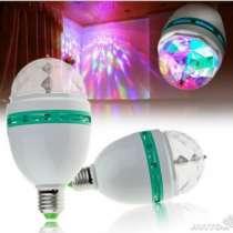 Лампа LED RGB, вращающаяся вокруг своей, в Екатеринбурге