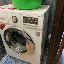 Ремонт стиральных машин в г. Новомосковск, в Новомосковске
