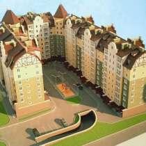 Продам 1 комн квартиру в курортном г. Зеленоградске, в Калининграде