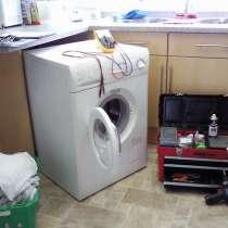 Ремонт стиральных машин любой сложности в Барнауле, в Барнауле