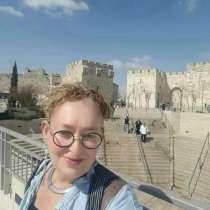 София, 63 года, хочет познакомиться – Буду рада приятному знакомству, в г.Иерусалим