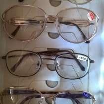 Продам очки с диоптриями и фотохромные. Новые, в Новосибирске