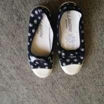 Обувь, в г.Поставы