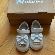 Туфли для девочки, в Москве