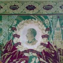 Ковер ручной работы 1947-1952 г, в г.Тукумс