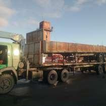 Грузоперевозки негабаритных грузов, в Краснодаре