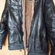 Куртка мужская, в г.Ташкент