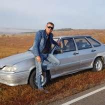 Александр, 38 лет, хочет познакомиться – Александр, 38 лет, хочет пообщаться, в Белореченске
