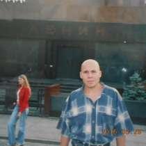 Руслан, 42 года, хочет познакомиться, в Москве
