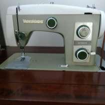Швейная машинка ВЕРИТАС, в Серпухове
