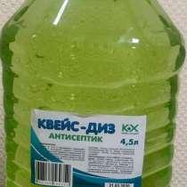 Бытовая химия, в Казани
