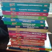 Книги детские и литература, в Улан-Удэ
