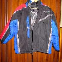 Куртка мужская, в Москве