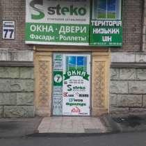 Окна по самой низкой цене!, в г.Днепродзержинск