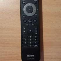 Пульт ду для dvd-плейера philips RC-5220, в Новосибирске