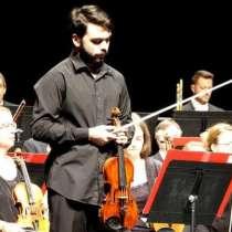 Уроки игры на скрипке, в г.Мадрид
