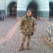ВАЛЕРИЙ, 54 года, хочет пообщаться – ВАЛЕРИЙ, 54 года, хочет пообщаться, в г.Львов
