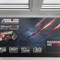 Asus Radeon HD 7850 HD7850-DC2-2GD5v2, в Нижнем Новгороде