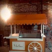 Тележка для мороженого, в Москве